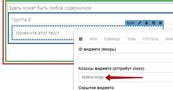 checkbox-image