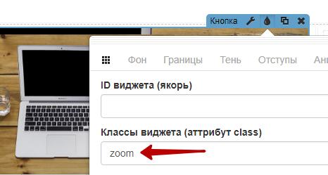 Zoom-image скрипт