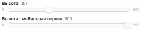 Задать стили Яндекс карте