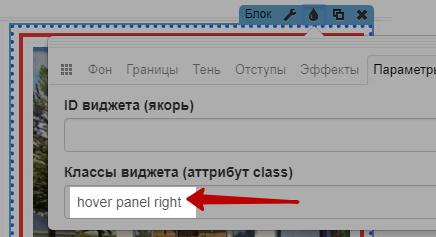3D flip CSS