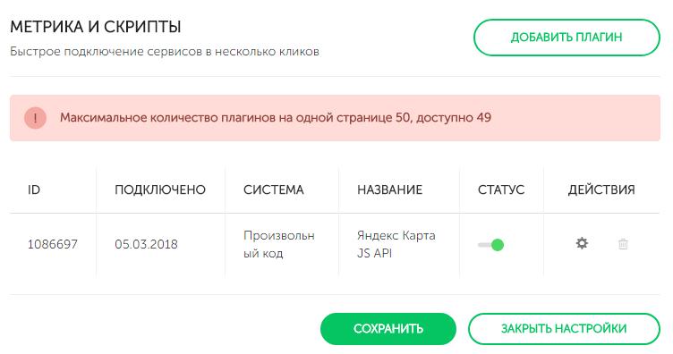 Стилизация Яндекс Карты