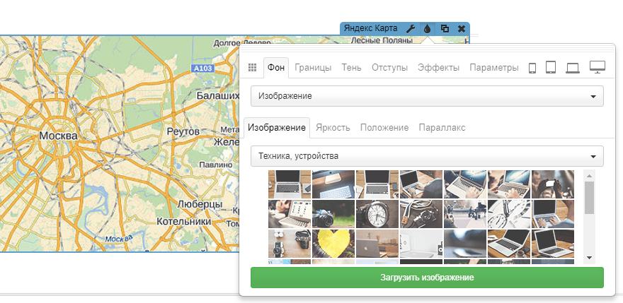 Стилизация балунов Яндекс Карт