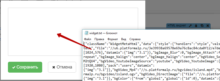 Свой балун на Яндекс Картах