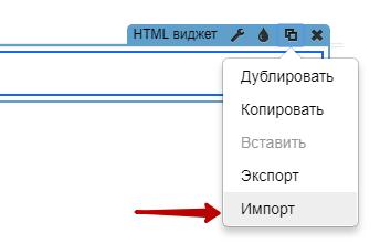 Кастомизация Яндекс Карт