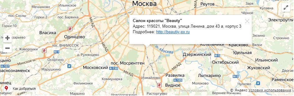 Пример работы Яндекс Карты JS API